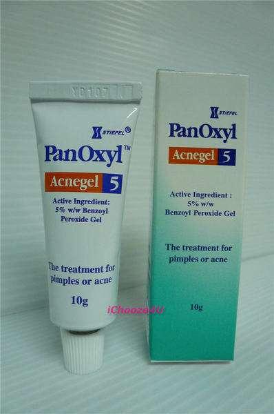 PanOxyl Acnegel 5 Acne Treatment Pimples Treatment 10g | eBay